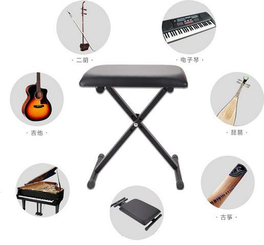 Portable Music X Frame Keyboard Stool Malaysia Newfroggy